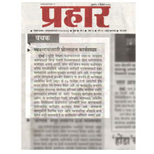 news-lost-dutchman-gold-mine-09-12-10-prahar