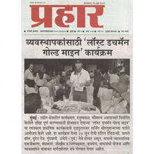 news-lost-dutchman-gold-mine-14-06-11-prahar